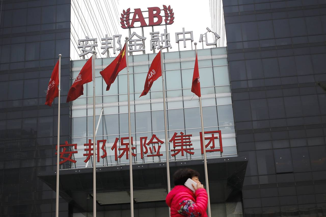Anbang Insurance to sue leading Chinese financial magazine Caixin.<br>